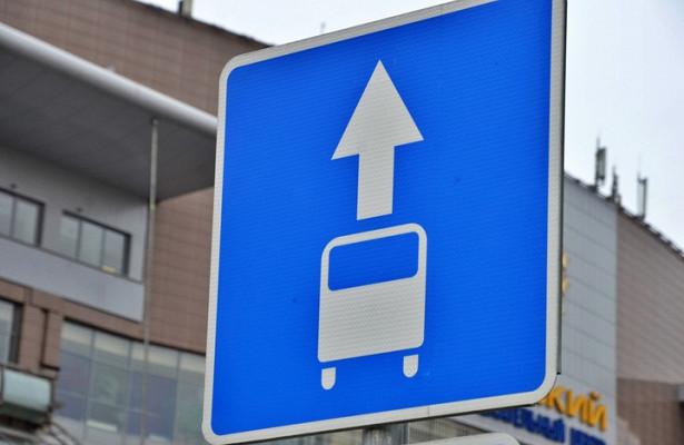 Автобусы вЛенинском округе будут ходить реже из-занепогоды