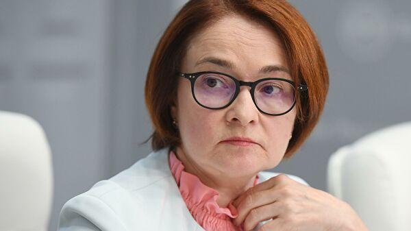 Председателю ЦБРоссии Эльвире Набиуллиной нашли замену