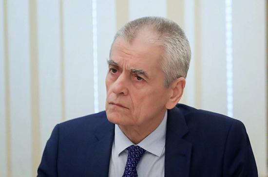 Онищенко: более трети москвичей можно перевести наудалёнку