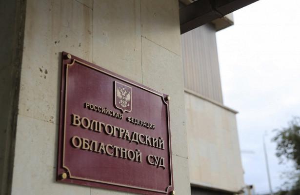 Сулейман Керимов отсудил 31тысячу рублей поиску озащите чести идостоинства