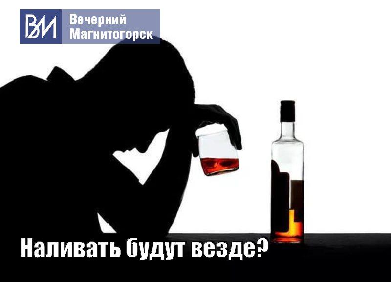 Как избавиться от алкоголизма в домашних
