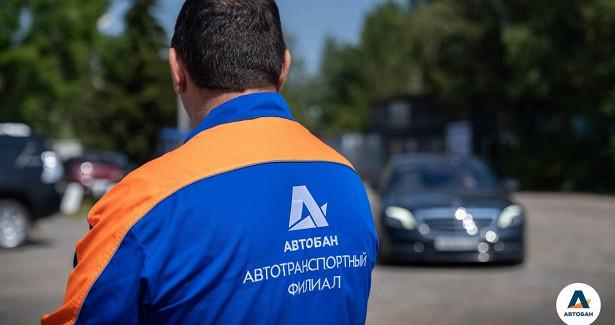 Вхолдинге «Автобан» запустили проект «Повышение исполнительской дисциплины»