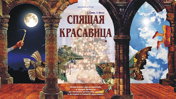 бесплатные спортивные секции для детей в москве вао