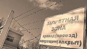Секретные советские города, которых небыло накарте