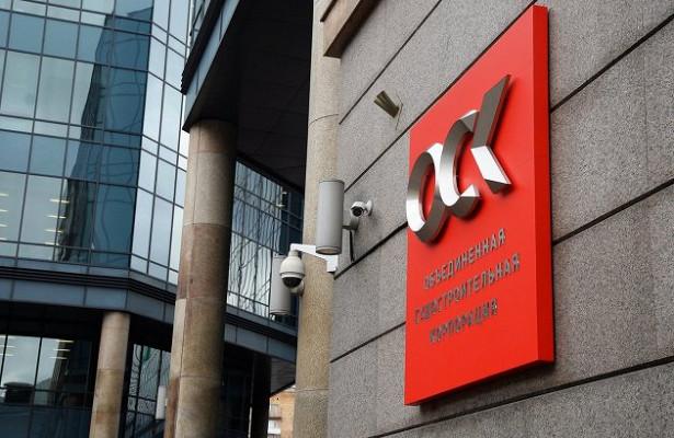 ОСКприобрела 83% акций завода «Вымпел» у«Калашникова»