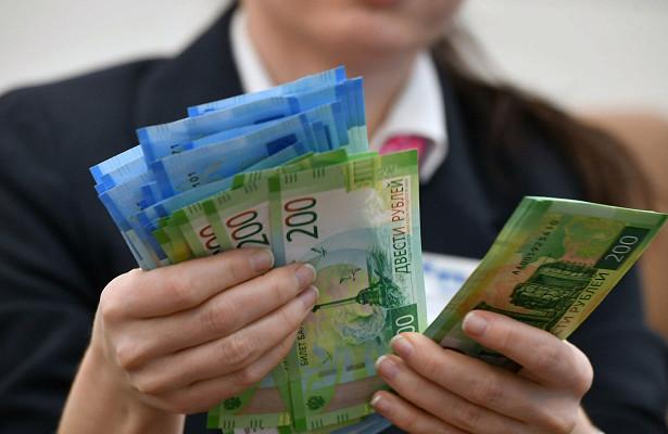 Эксперты объяснили россиянам новые правила обналичивания средств