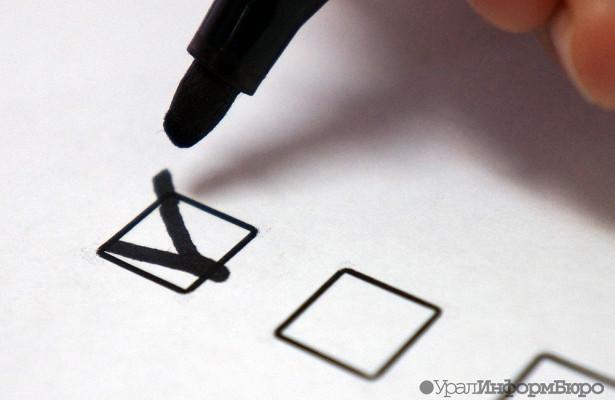 Екатеринбуржцы приступают квыбору новых депутатов