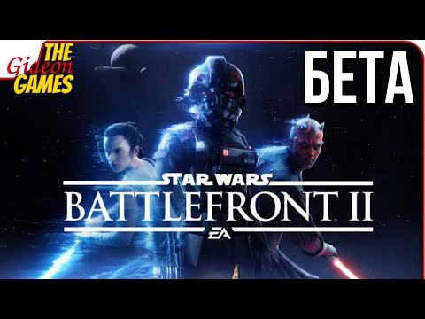 Star Wars: Battlefront 2's online support to continue
