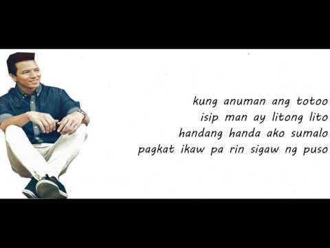 Dating tayo song guitar chords lyrics