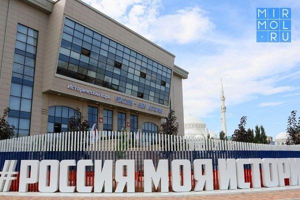 ВМахачкале появится ещеодна зона бесплатного высокоскоростного интернета