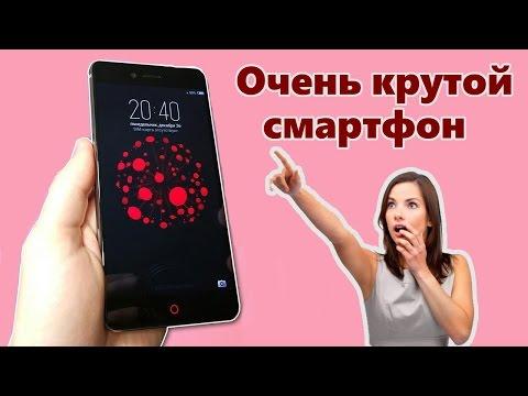 Заказать смартфон с алиэкспресс отзывы