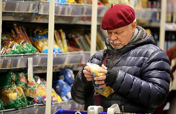 Россияне назвали желаемый размер зарплаты в2021 году