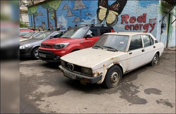 «Мафиозный» Alfa Romeo обнаружили вМоскве