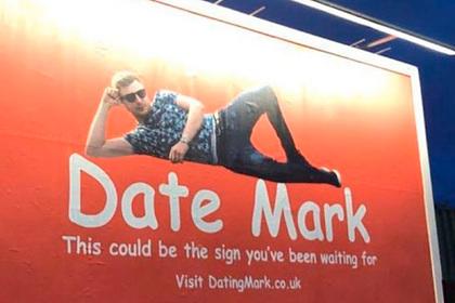 Искавший девушку мужчина купил билборд сосвоей фотографией исумел найти любовь