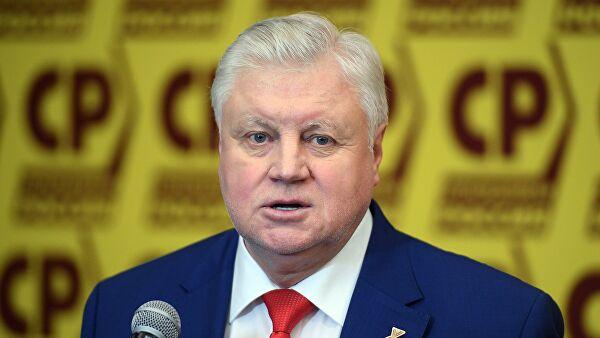 Миронов призвал партии кобъединению перед выборами вГосдуму