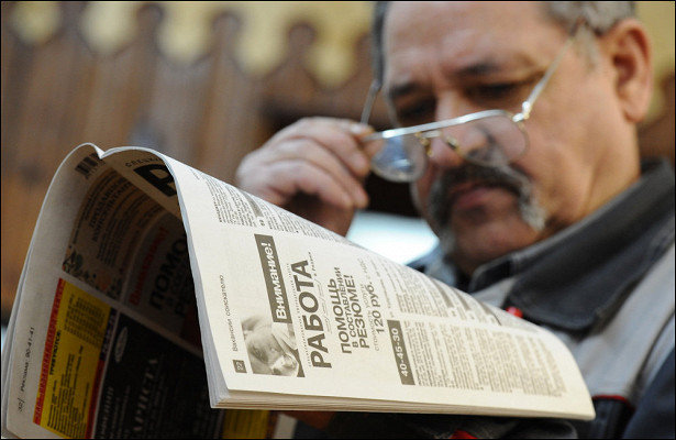 Названо условие возврата индексации пенсий работающим