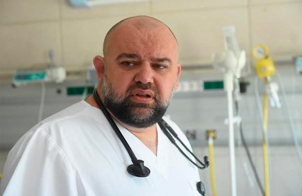 Ковидная больница вКоммунарке полностью заполнена