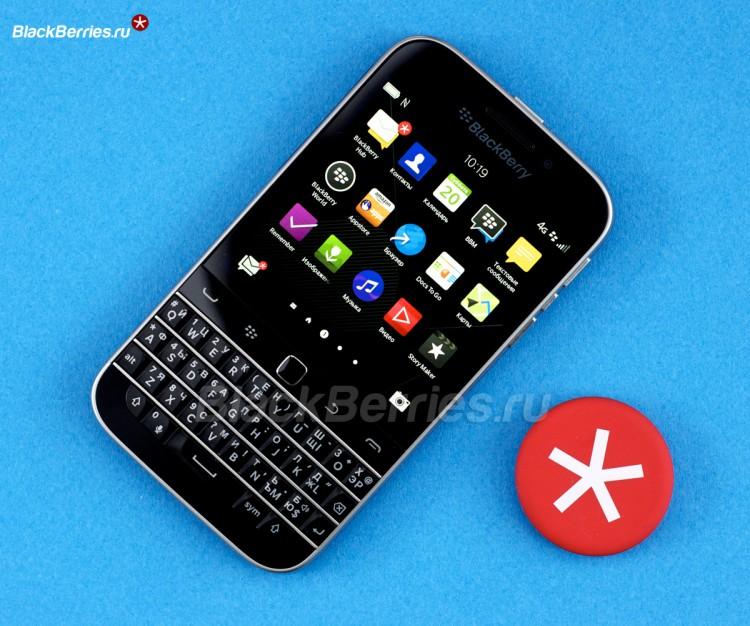 Blackberry handbuch classic