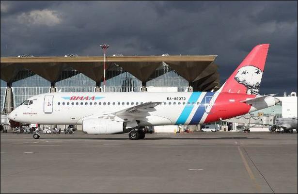 Рейс изМосквы совершил аварийную посадку вПулково