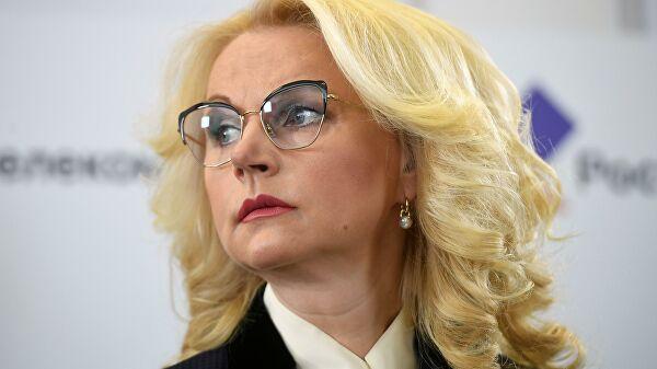 Голикова рассказала очисле детей-сирот вРоссии
