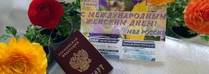 ВСтавропольском крае сотрудники миграционных подразделений поздравили женщин, обратившихся заполучением госуслуг вканун 8марта