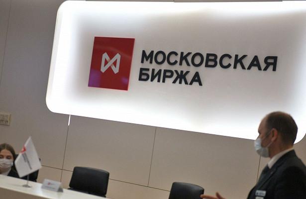 Фондовые торги вРФоткрылись в«красной зоне»