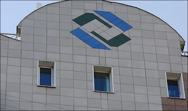 АСВвыбрало банки длявыплаты возмещения вкладчикам Росинтербанка, Финпромбанка иРКБ