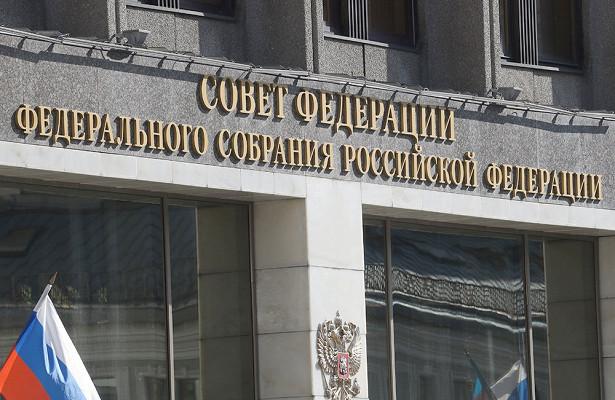 Совфед утвердил штрафы захамство чиновников