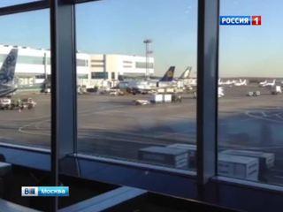 ВДомодедове более чемна10часов задерживается вылет самолета вАнталию