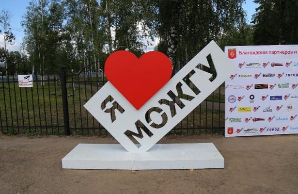 Итоги дня: выборы мэра вМожге, бесплатные лекарства иожидание потепления вУдмуртии