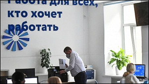 Уволенным впандемию россиянам вернут работу