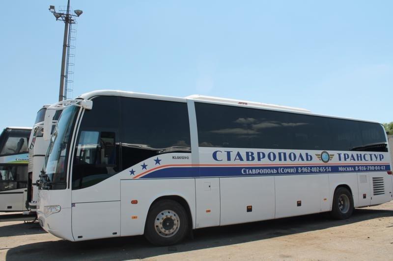Билеты на автобус ростов на дону ставрополь