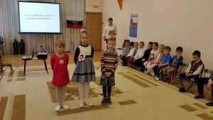Вдошкольном отделении школы №933прошли праздничные мероприятия вчесть Днягорода