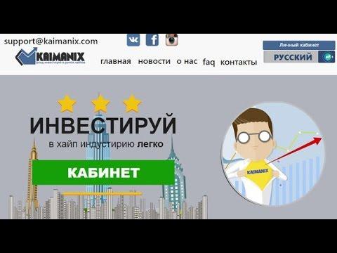 Хайп мониторинг новые украина
