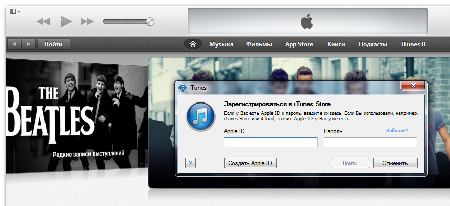 Tunes скачать бесплатно - Программа iTunes 11 на