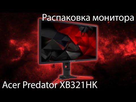 Acer series gaming