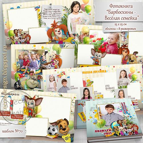 консультация для воспитателей в детском саду по развитию речи