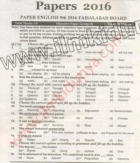 Past papers of english 11th class