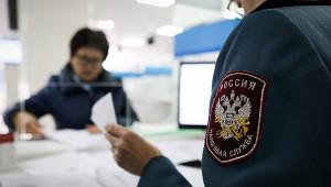 Когда этовсезакончится: почти половина россиян незнали оновом налоге