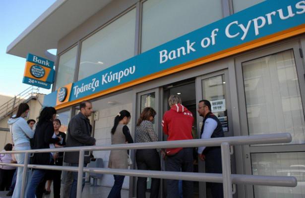 Вкладчики Bank ofCyprus изРФвернут свои деньги