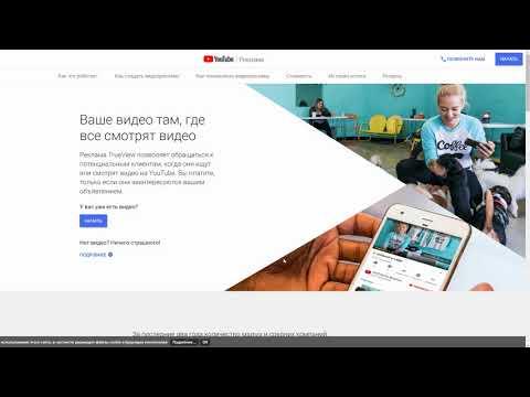 Заработок на контекстной рекламе google
