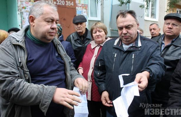 Курск. Добросовестные плательщики должны 6,5миллионов закапремонт