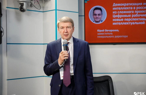 Ассоциация Руссофт представила итоги исследования поразвитию российской индустрии разработки ПОза2019-2020 год