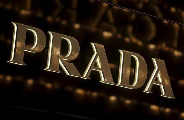 Prada выкупила уCrocus Group магазин вцентре Москвы
