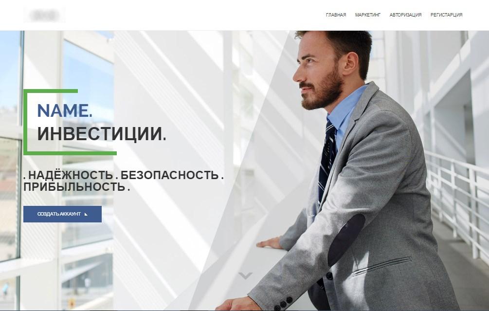 Инвестиционные хайп проекты форум