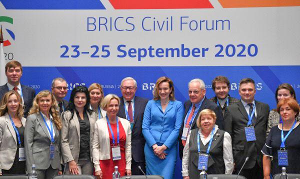 ВМоскве завершился Гражданский форум БРИКС 2020