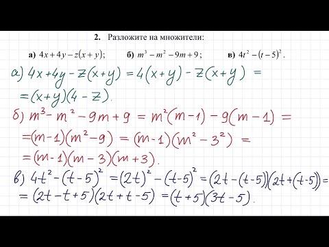 Диагностическая контрольная работа по математике 8 класс 2017 ответы