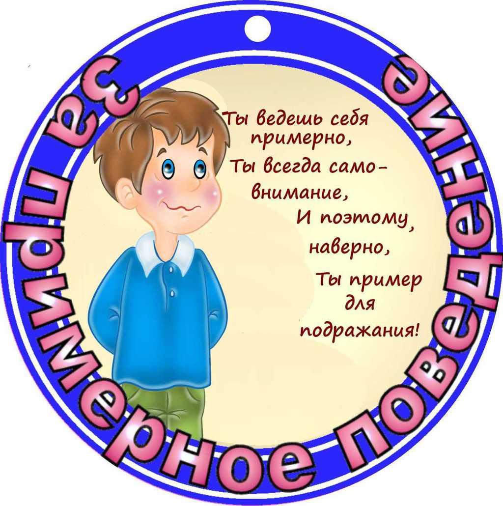 бассейн юнность для детей иркутск