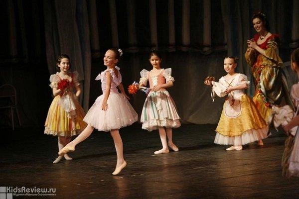 здравницы для детей 2012 крым