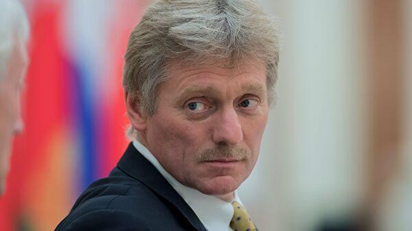 ВКремле прокомментировали ситуацию скомпроматом наБайдена
